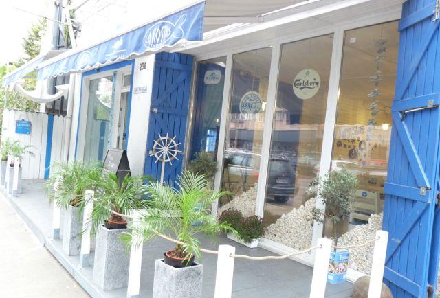 restaurant grecesc