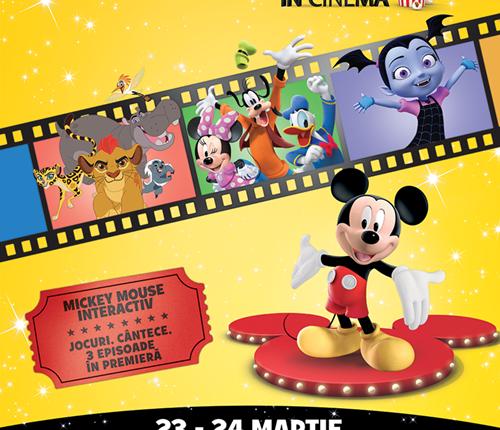 Disney Junior Cinema Party Cinema City