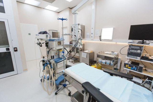 Columna Medical Center